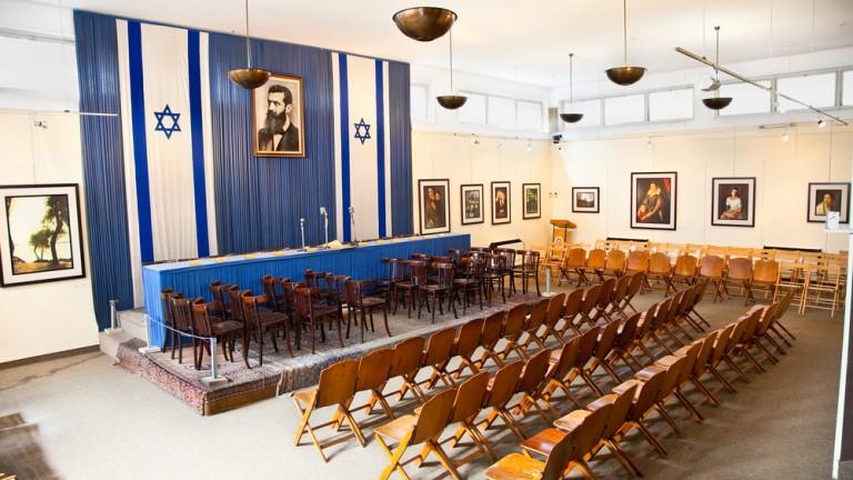David Ben Gurion leyó la Declaración de Independencia de Israel aquí. Foto www.shutterstock.com