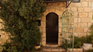 Fachada de una de las casas del barrio. Foto de Meital Cohen/Flash90.