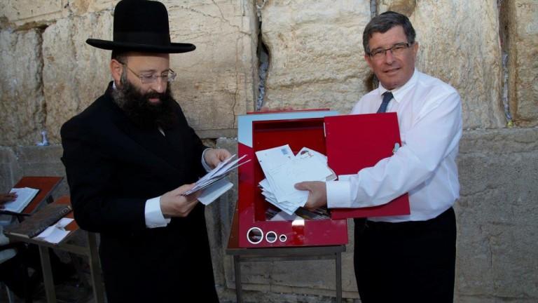 Las misivas se colocan entre las piedras del Kotel, en la Ciudad Vieja de Jerusalén, y después de ser recogidas se les da sepultura en el Monte de los Olivos.