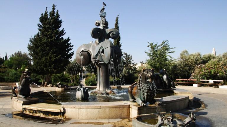 La fuente quiere mostrar los aspectos históricos y culturales de la ciudad en el diseño. Foto vía Shutterstock.com.