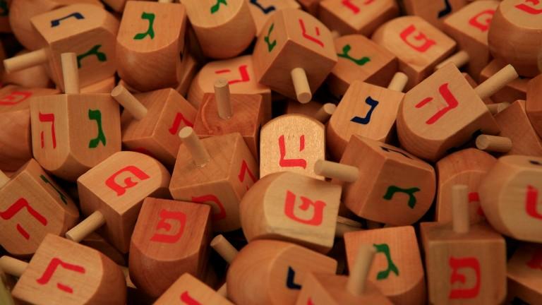 Cualquiera que sea su nombre, las peonzas son parte esencial de la festividad. Foto de Flash90.