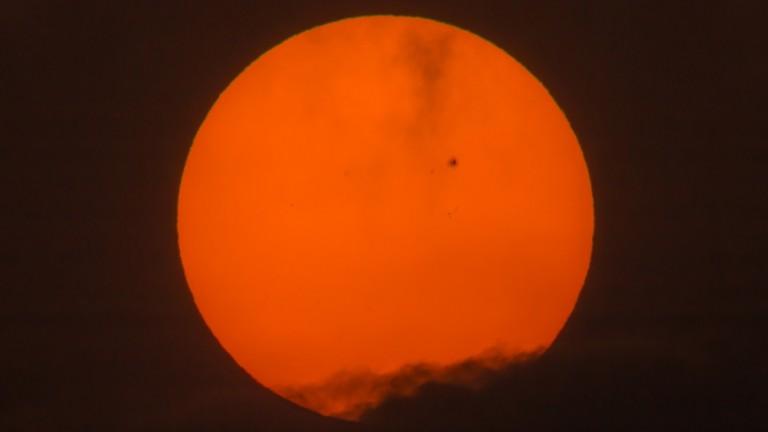 Foto de una mancha solar. PEERAPIXSCOM vía Shutterstock.com.