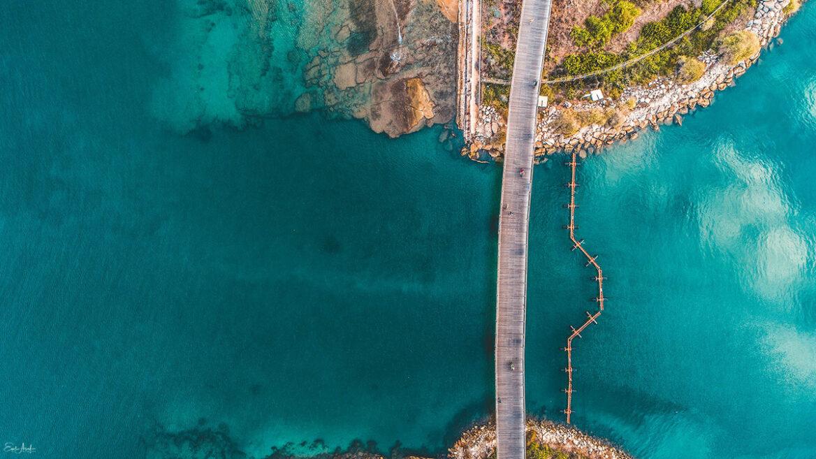 El puente de Reading en Tel Aviv Foto: Eyal Asaf